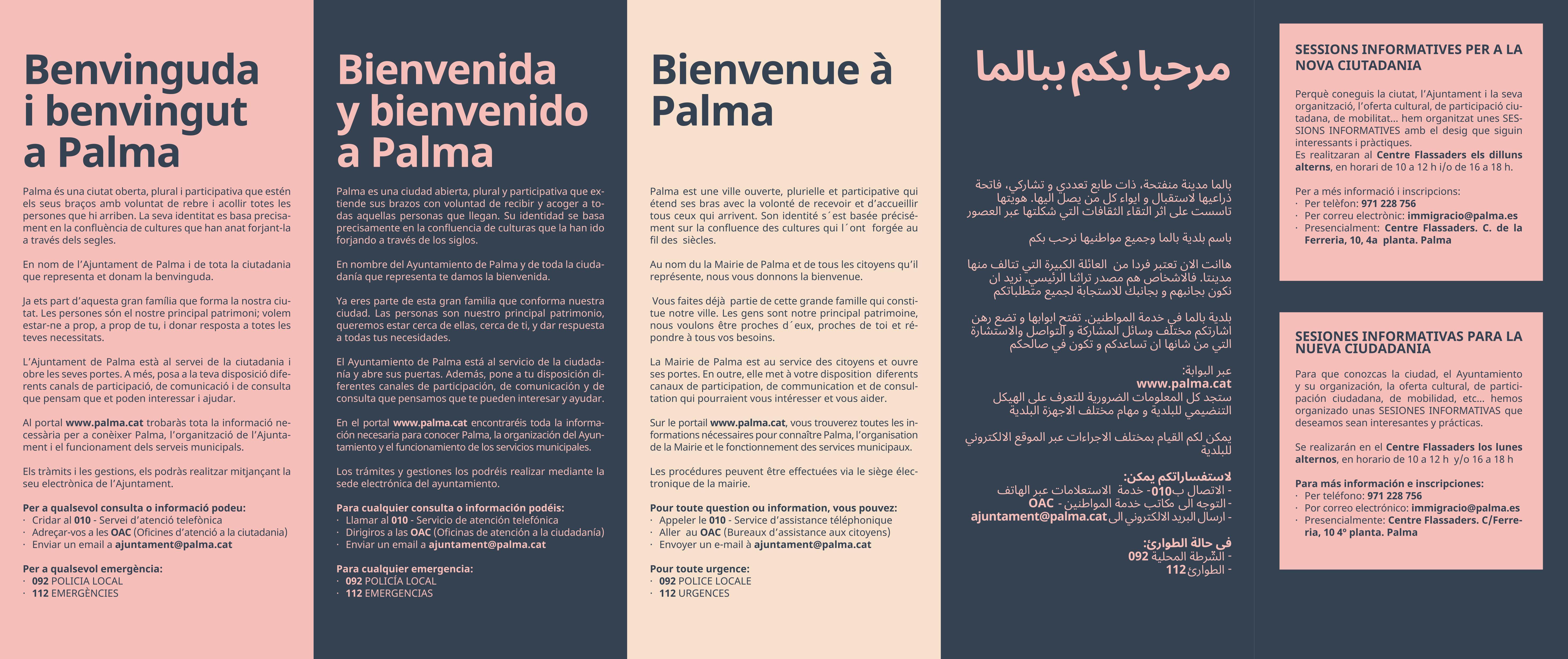 Un fulletó de benvinguda per a les persones que s'empadronen a Palma